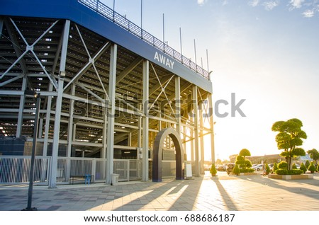 Steel structure of football stadium #688686187