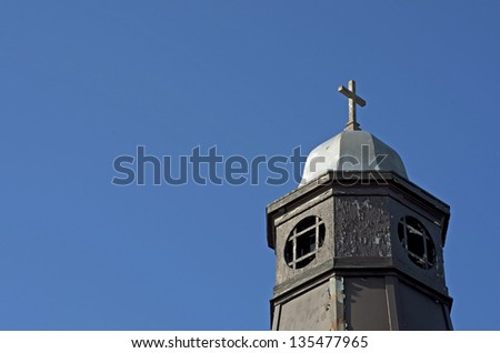 Steeple With Cross, Blue Sky Background