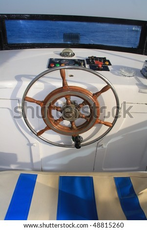 stock-photo-steering-wheel-48815260.jpg