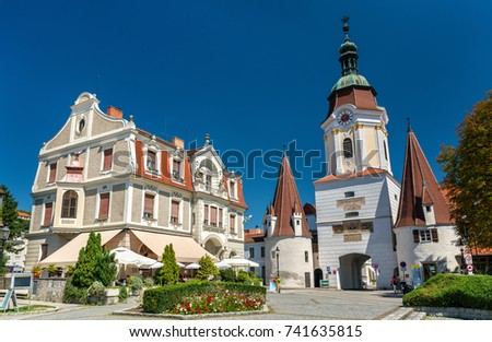 Steiner Tor, a 15th century gate in the city of Krems an der Donau, the Wachau valley of Austria Stock fotó ©