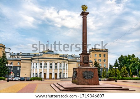 Stela Oryol, a City of Military Glory in Orel, Russia Foto d'archivio ©
