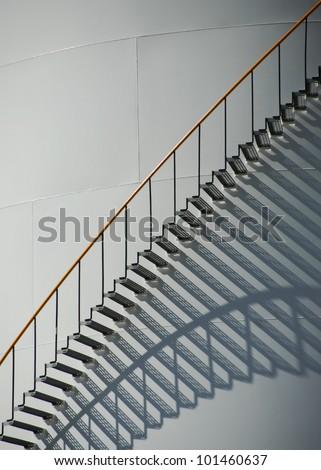 Step up - stock photo