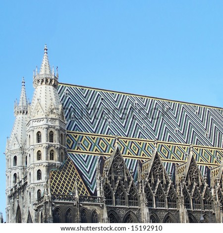 Stephansdom (St Stephen's Cathedral), Vienna