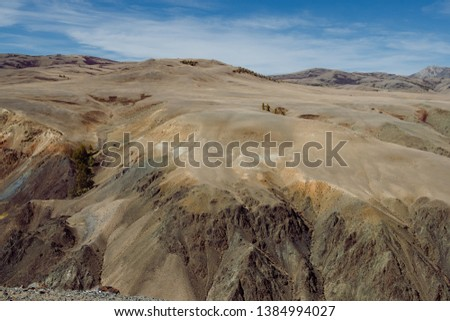 Steppe high mountains like marsian peisage #1384994027