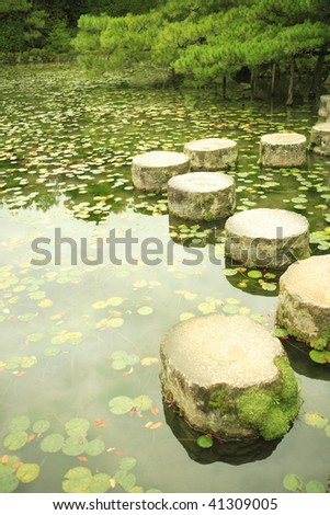 Stepping-stone at the gardarden of Heian jingu shrain in kyouto Japan