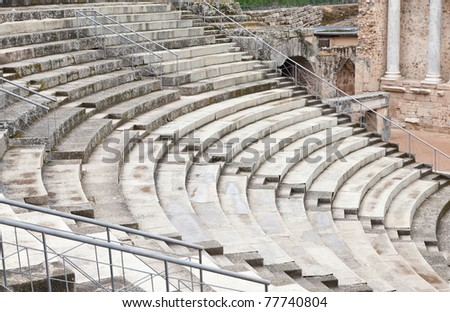 steps of a Roman circus