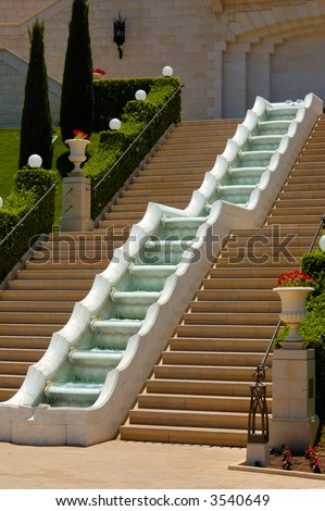 steps path and  stream of Baha'i Temple, sepulcher of Baba, founder of baha'ism, Haifa, Israel