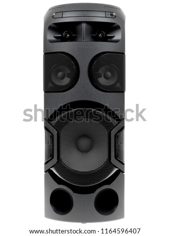 stereo system on a white background