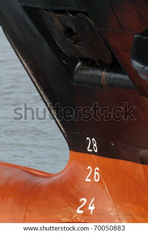 Stern of a freight ship