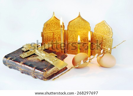Still life about Orthodox Christian Easter