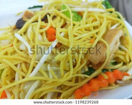 Stir fried rice noodles vegetarian for Vegetarian Festival #1198239268