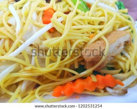 Stir fried rice noodles vegetarian for Vegetarian Festival #1202531254