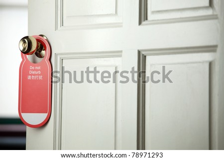stock image of the door knob hanging with message note