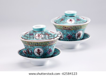 stock image of the tea cup
