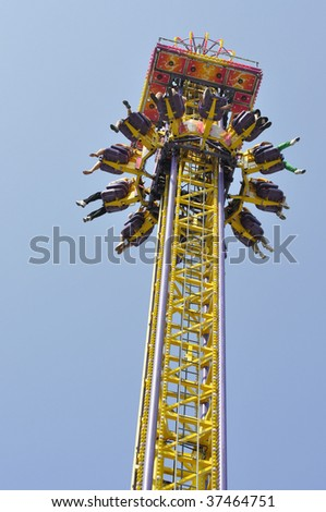 Stock photo of a ride in an amusement park