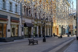 Stoleshnikov lane in Moscow, Russia. Moscow architecture and landmark. Moscow cityscape