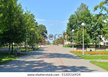 STOLIN, BELARUS - 19 AUGUST 2019: Alley in park at sunny summer day in Stolin, Belarus. #1520516924
