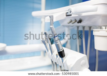 Stomatology. Dentistry. Medicine, medical equipment and stomatology concep. Dental clinic office with chair. Dental office.