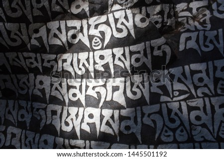 Stone bas-relief with buddhist mantra Aum Mani Padme Hum close up on the road to Everest Base camp in Sagarmatha National Park, Nepal Himalaya