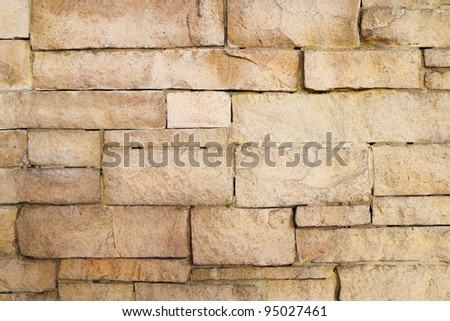 Stone brick wall, old brick stone wall