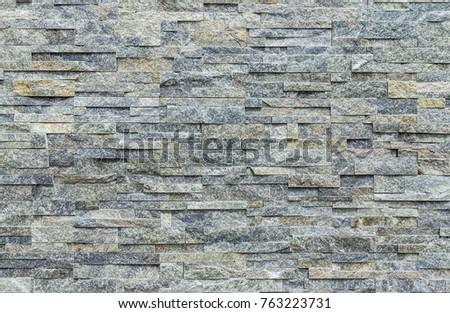Stone brick wall texture