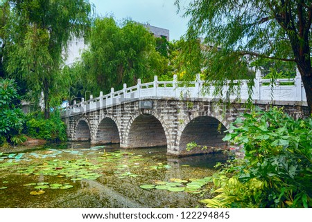 stone bridge in an Asian garden