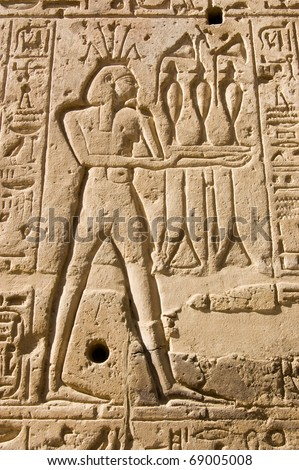 Stone Carving Of The Ancient Egyptian God Of The River Nile Hapi