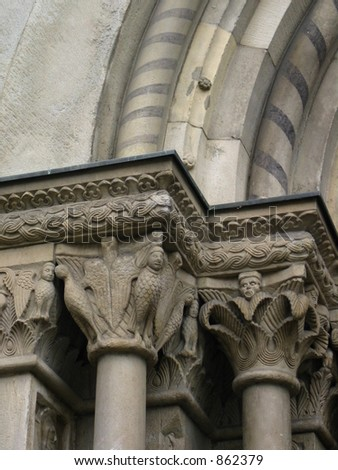 Stone carvings on an archway