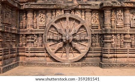 Stone chariot wheel at the Konark Sun Temple, Odisha, India