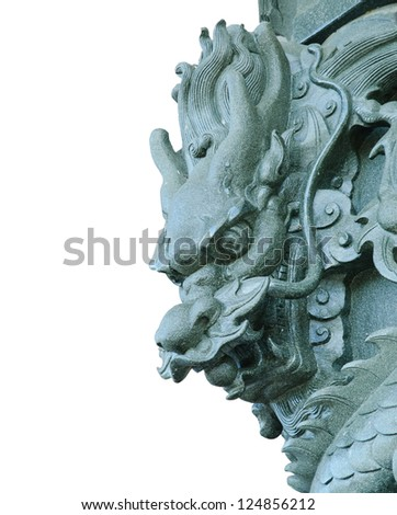 stone chinese dragon statue in temple