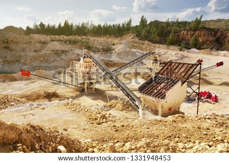 Stone crushers in quarry. Quarrying of stones #1331948453