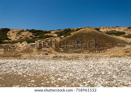 Stone inscribed writings and love hearts on a hill at Aphrodite Rock beach in Cyprus between Limassol and Paphos #758961532