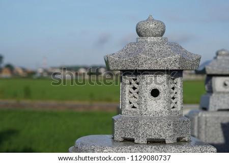 stone lantern, granite lantern, Japanese lantern #1129080737