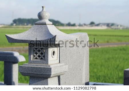 stone lantern, granite lantern, Japanese lantern #1129082798