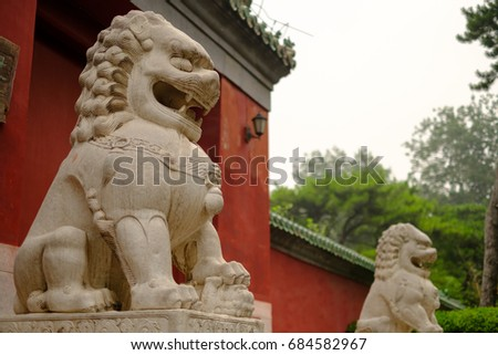 stone lion carving