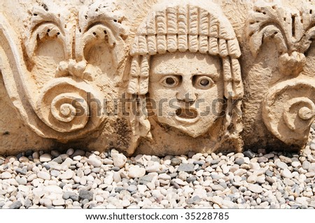 Stone mask on the stage in theater, Myra.
