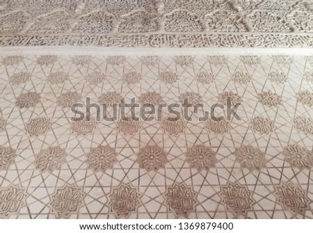 Stone ornamental stars #1369879400