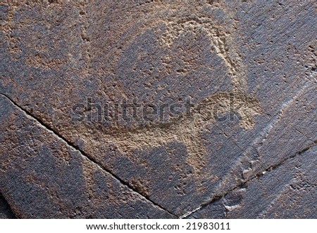Stone plate with ancient drawings