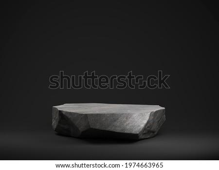 Stone podium for display product on а dark background. 3d illustration Сток-фото ©