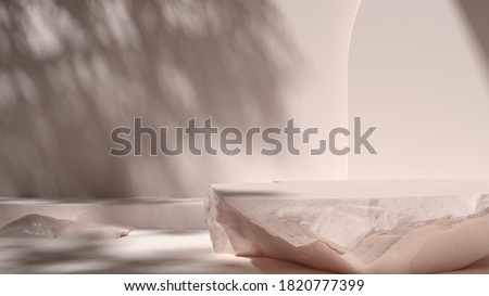 Stone podium for packaging and cosmetic presentation, natural sunshade shadow on  wall.  Product display with warm plaster texture. realistic rendering. 3d illustration