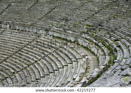Stone seats in Greek Ancient Theatre of Epidauros - stock photo