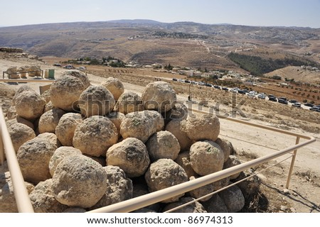Stone shells arranged for Herodium fortress defense, Israel.