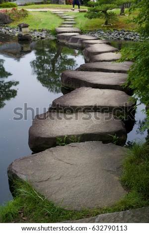 Stone Step Koko En Japanese Garden 632790113