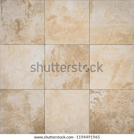 stone texture tile background patchwork, brown #1194491965