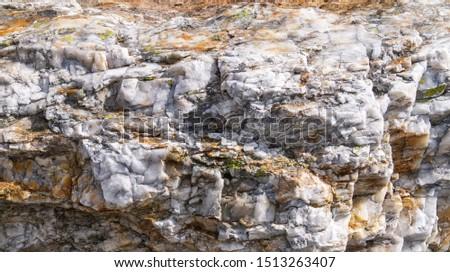 Stone texture. Vein quartz large solid