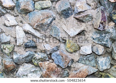 stone wall #504823654