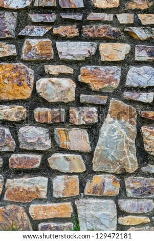 Stone wall texture for backgrounds. - stock photo