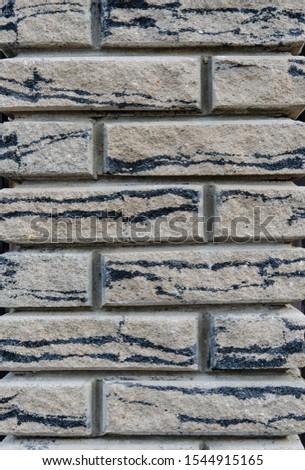 Stones. Decorative bricks. Decorative wall sandstone texture #1544915165
