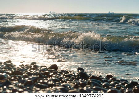 stones on the seashore, rocky seashore #1349776205