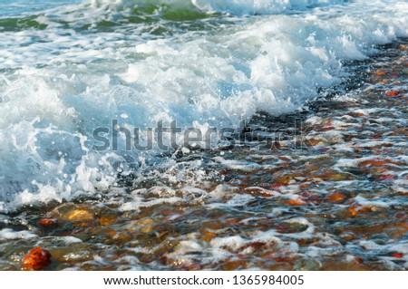 stones on the seashore, rocky seashore #1365984005